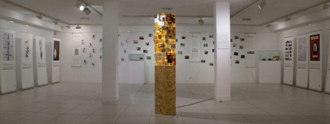 bienal expoesia 2018 Basauri